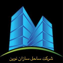 اجرای کناف محموداباد - 1