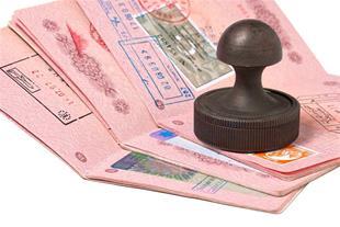اخذ ویزای عراق