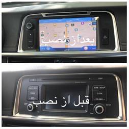 نصب و راه اندازی جی پی اس خودروهای کیا و هیوندای - 1