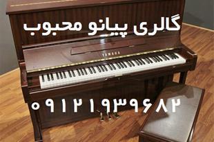 خرید و فروش پیانو ، پیانو نو و دست دوم