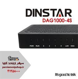 ویپ گیتو Dinstar DAG1000-4S - 1