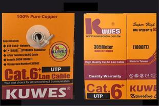 فروش کابل شبکه کاوس kuwes