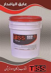 عایق الیاف دار Tiss Fiber insulation 210 - 1