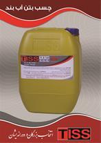 چسب بتن آب بند Tiss water bond 540