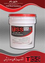 عایق بام  Tiss Roof insulation 260