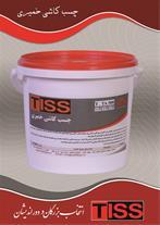 چسب کاشی خمیری Tiss tille adhesive 500