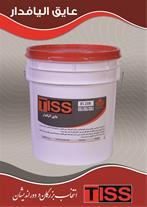 عایق الیاف دار Tiss Fiber insulation 210