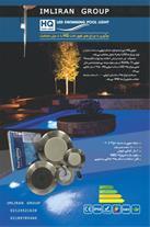 تجهیزات روشنایی استخر و جکوزی
