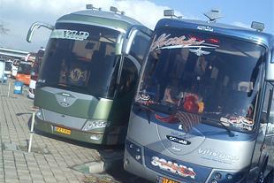 فروش بلیط اتوبوس