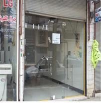 اجاره مغازه در اهواز