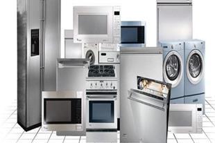 خدمات و تعمیرات انواع لوازم خانگی