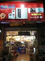 فروش ، نصب آیفون تصویری در شیراز