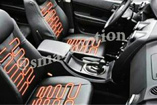 گرمکن صندلی خودرو ـ مرکز فروش گرم کن صندلی خودرو