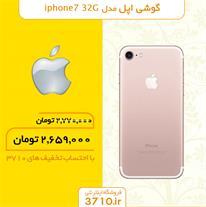 فروش گوشی اپل مدل IPHONE 7 32G
