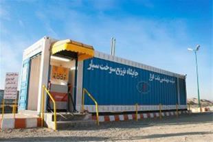 تولید کننده جایگاه سوخت ، پمپ بنزین