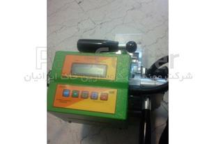 دستگاه کامت 220 ولت ( دستگاه جوش ژئوممبران )