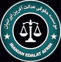 مشاوره و وکالت در کرمان