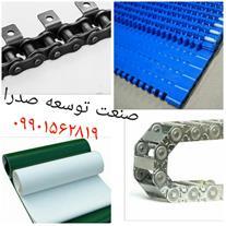 تولید محافظ کابل