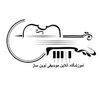 آموزش موسیقی و ساز