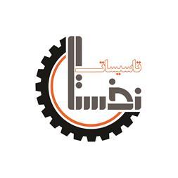 نمایندگی بوتان ایران رادیاتور لورچ - 1