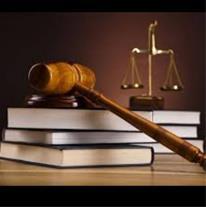 مشاوره حقوقی تلفنی رایگان