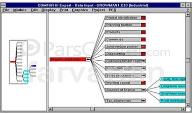 آموزش نرم افزار کامفار در ارزیابی اقتصادی - 1