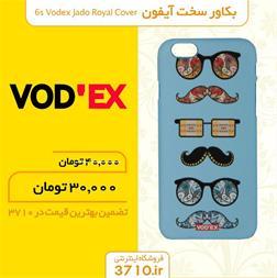 فروش بک کاور سخت آیفون APPLE IPHONE 6S VODEX JADO - 1