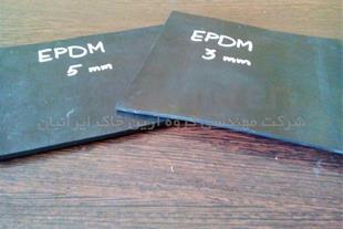 لاستیک EPDM از اتیلن