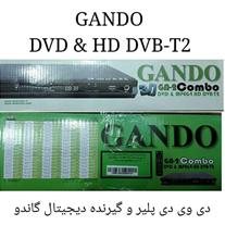 دستگاه دیجیتال + دی وی دی پلیر گاندو