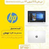 فروش لپ تاپ 15.6 اینچی HP مدل 15-BW097NIA 2CK03EA