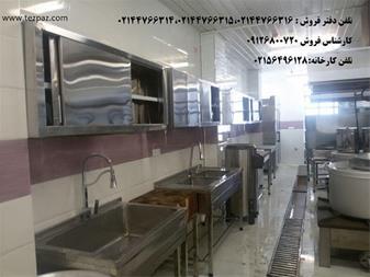 فروش کابینت رستوران - 1