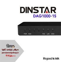 ویپ گیتوی دینستار مدل DAG1000-1S