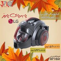 جشنواره پا به پای پاییز الجی - جاروبرقی الجی