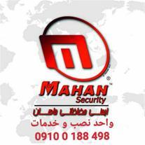 نصب سیستمهای حفاظتی در کرج و تهران