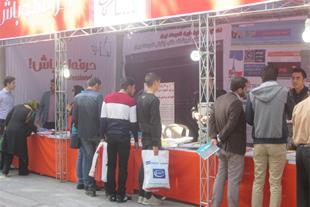 نمایشگاه تاسیسات سیستم سرمایشی ، گرمایشی