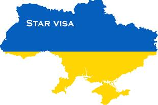 مشاوره ویزای تحصیلی اوکراین