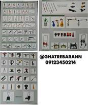 فروش ادوات باغبانی و کشاورزی