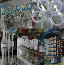 فروش لامپ کم مصرف ، لوازم الکتریکی ساختمان سیم کشی