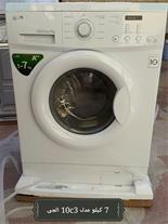 فروش ماشین لباسشویی 7 کیلو در ساری