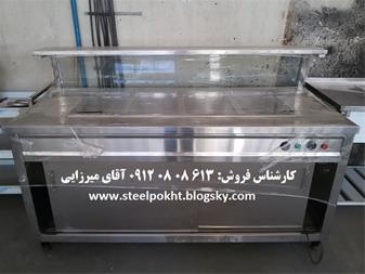 فروش کانتر گرم - 1