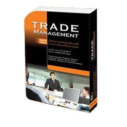 نرم افزار مدیریت و بازرگانی خارجی - 1