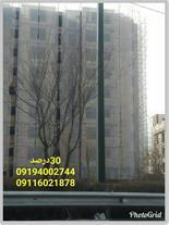 لفاف ساختمان - گونی پوشش نما