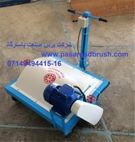تولید دستگاه اتوماتیک شستشوی قالی