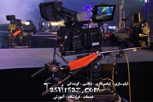 عکاسی و فیلم برداری صنعتی ، تجاری و تبلیغاتی