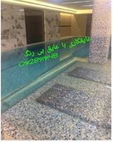 عایقکاری سرویس بهداشتی و حمام در منازل بدون تخریب