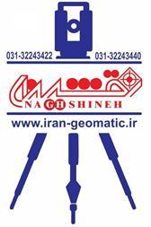 فروش وکالیبراسیون دوربین نقشه برداری - 1
