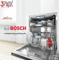 ماشین ظرفشویی تمام اتوماتیک بوش