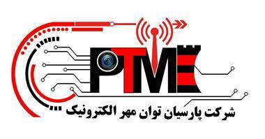 دوربین های تحت شبکه KDTو تجهیزات سالن کنفرانس LEM - 1