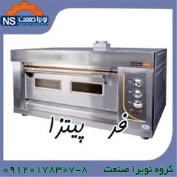 فروش فر پیتزا صنعتی ، فروش فر پیتزا صنعتی - 1