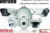 شرکت آرشا الکترونیک نماینده دوربین مداربسته ورتینا